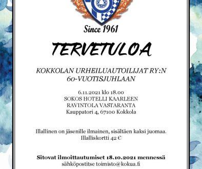 60v_kutsu